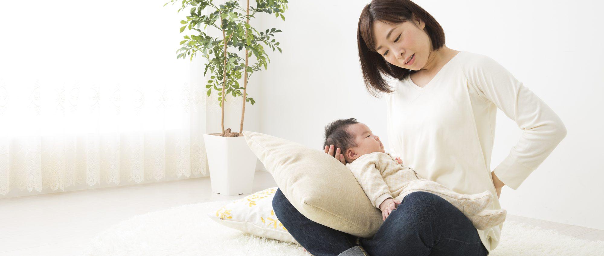産後の腰痛|栃木市の整骨院